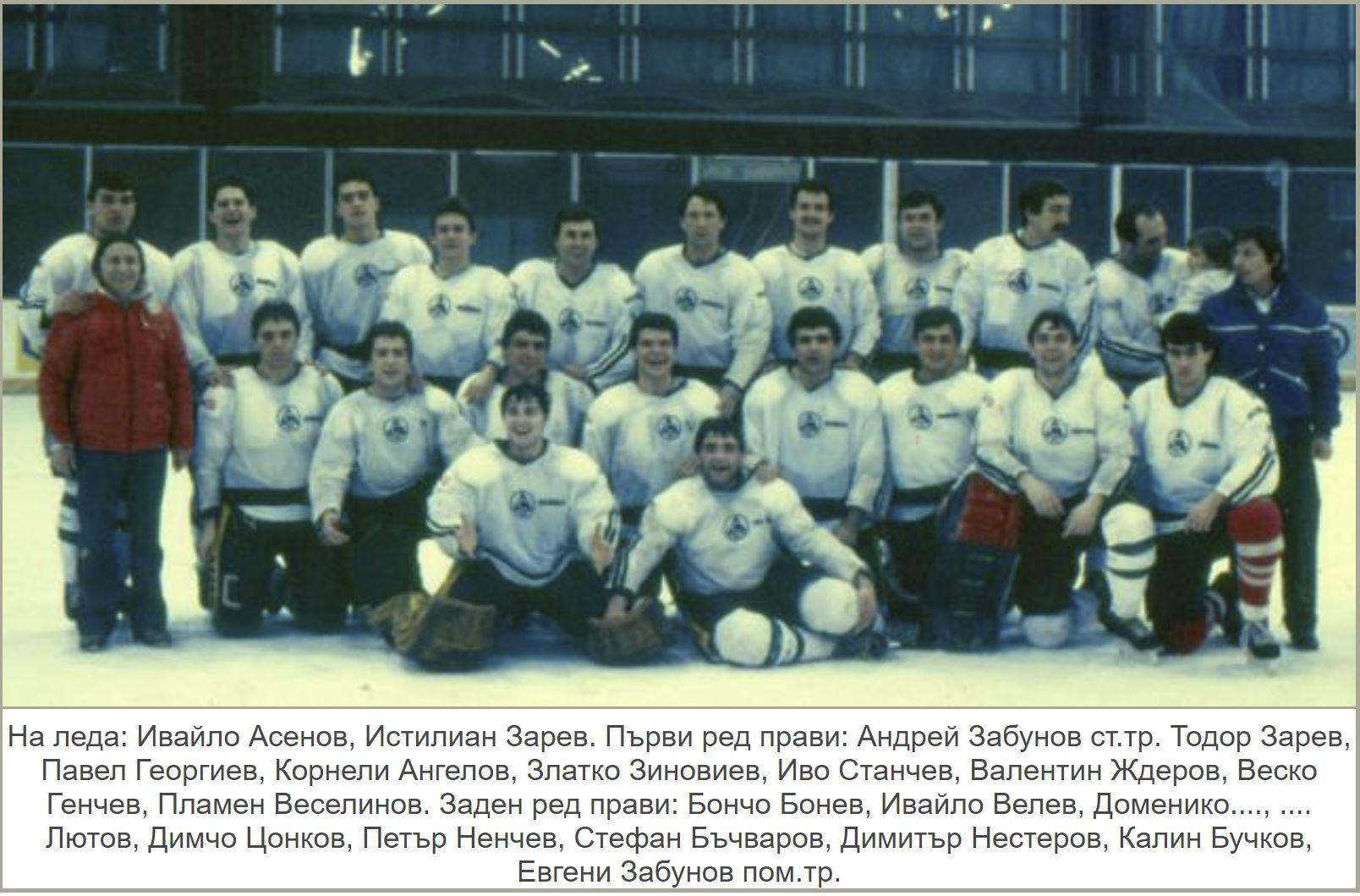 Slavia Color Zabuna 2