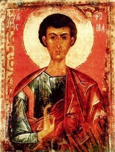 Св. апостол Тома, наричан Тома Неверни, от Дванадесетте апостоли.След възкресението на Спасителя, св. Тома със своето неверие още повече утвърди сред християните вярата в Него.